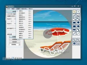 美赛思盘面设计软件