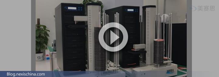 赫拉9号全自动光盘拷贝机实地工作视频